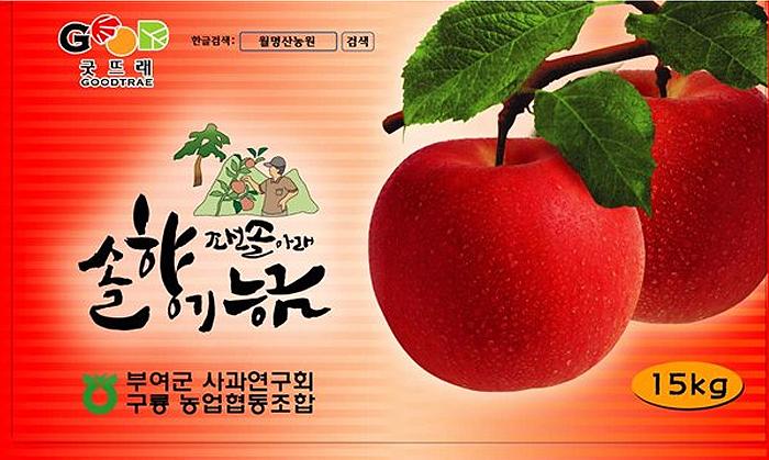 goods_info_sample2.jpg